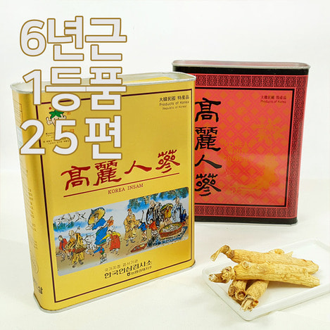 6년근 1등품 백삼 25편 (피직), 6-year-old First Quality White Ginseng 25 pieces (Direct Dried Ginseng)